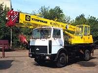 Автокран Углич 14 тонн