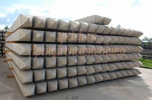 Цена бетона новосибирск можно ли добавить клей пва в цементный раствор для